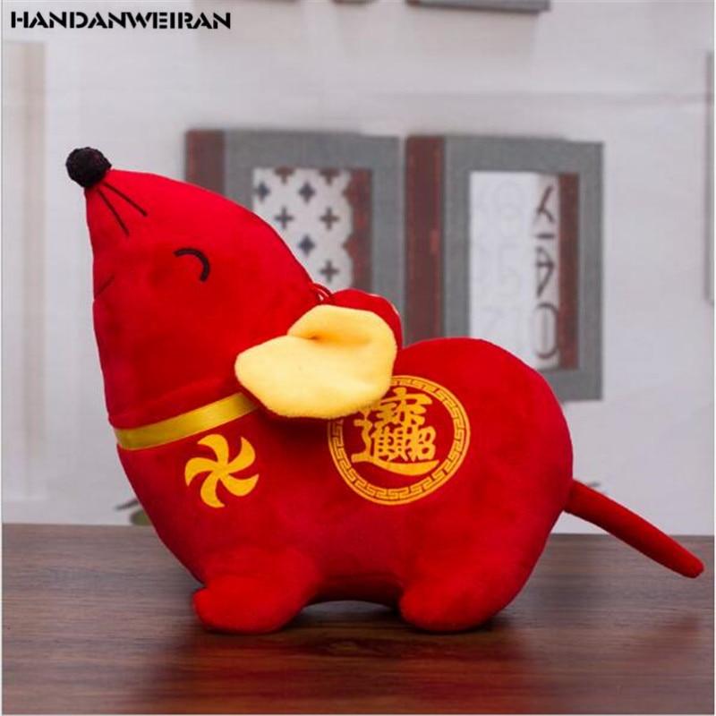 2020 Year Of The Rat Mascot 1Pcs New 12CM Smile Mouse Pendant Stuffed Animal Plush New Year Gift HANDANWEIRAN