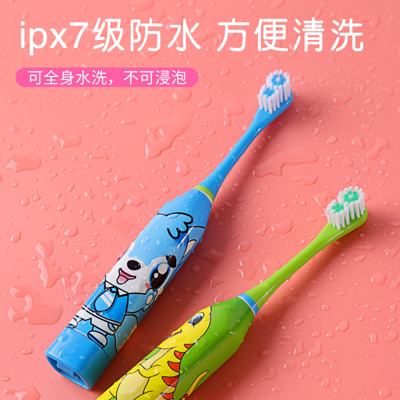 Child Electric Toothbrush Cartoon Pattern Double-sided Waterproof Tooth Brush Oral Cleaning For Kids With 2PCS Replacement Head