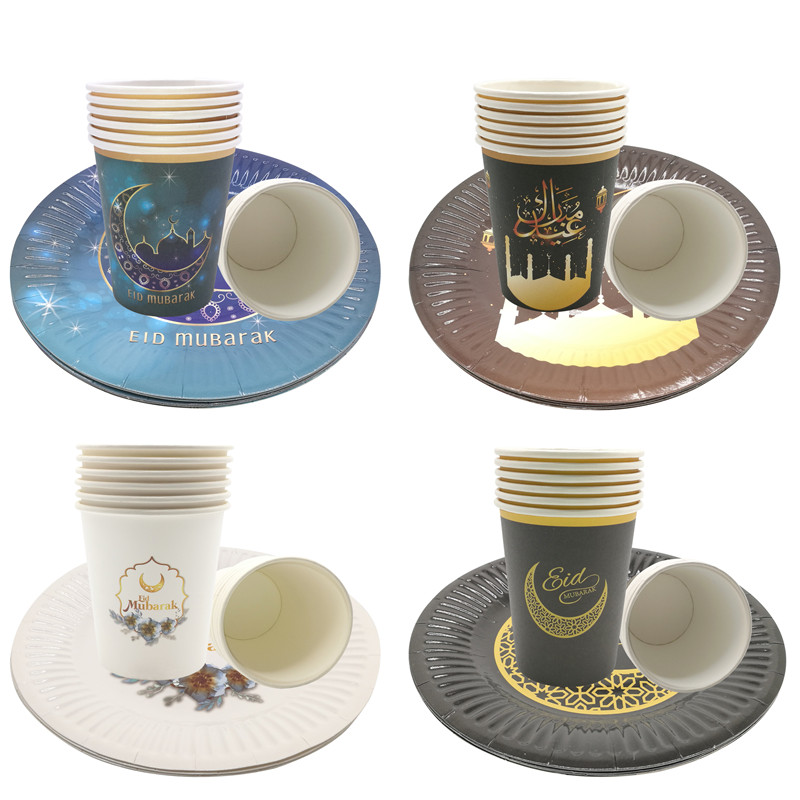 6pcs EID MUBARAK Paper Stickers Plates Cups Cupcake Wrappers Toppers Tableware Islamic Muslim Ramadan Decoration Party Supplies