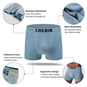 Image 5 - 4Pcs/lot Mens Underwear Men Boxer Panties Polyester Mens Underwear Boxershorts Men Boxers Solid Shorts Brand Underpants CM001
