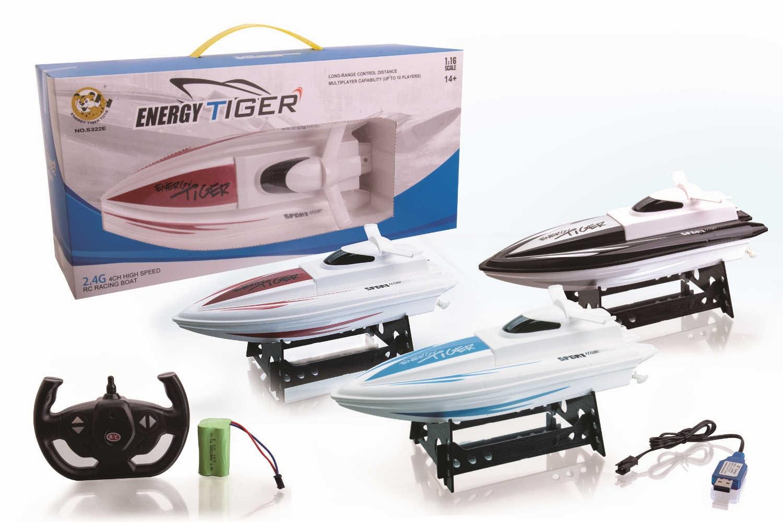 Wysoka prędkość łodzi z pilotem zdalnego sterowania 2.4g 4 kanałowy model symulacyjny łodzi czerwony, niebieski, czarny 4.8v 500MAH 1:16 40 km/h zabawki RC zabawki chłopięce