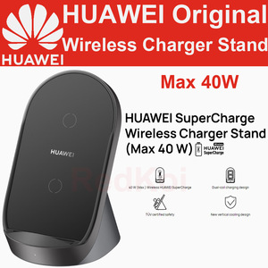 Image 1 - CP62 Huawei SuperCharge 무선 충전기 스탠드 40W 데스크탑 CP39S 차량용 충전기 P40 Pro Plus Mate30 Pro Matepad P30 Pro S20 Ultra