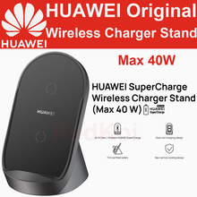 Huawei Supercharge CP62 Draadloze Oplader Stand 40W Desktop CP61 AP61 CP60 CP39S CP37 Autolader P40 Pro + Mate 30 Pro P30 Pro
