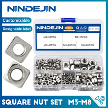 NINDEJIN 185pcs Square Nuts Assortment Kit A2 Stainless Steel M3 M4 M5 M6 M8 Metric Square Nuts Set Din557 Four-sided Nuts