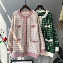 2019 new small air fragrance female cardigan sweater loose coarse needle grid round collar short paragraph sweater coat(China)