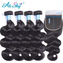 Alisky Hair Body Wave Human Hair 4 Bundles With 5x5 Closure Brazilian Hair Weave Bundles Natural