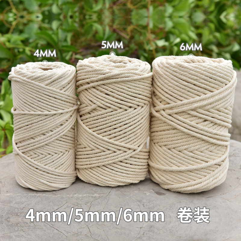 3mm 4mm 5mm 6mm Macrame Rope Twisted String Cotton Cord For Handmade Natural Beige Rope