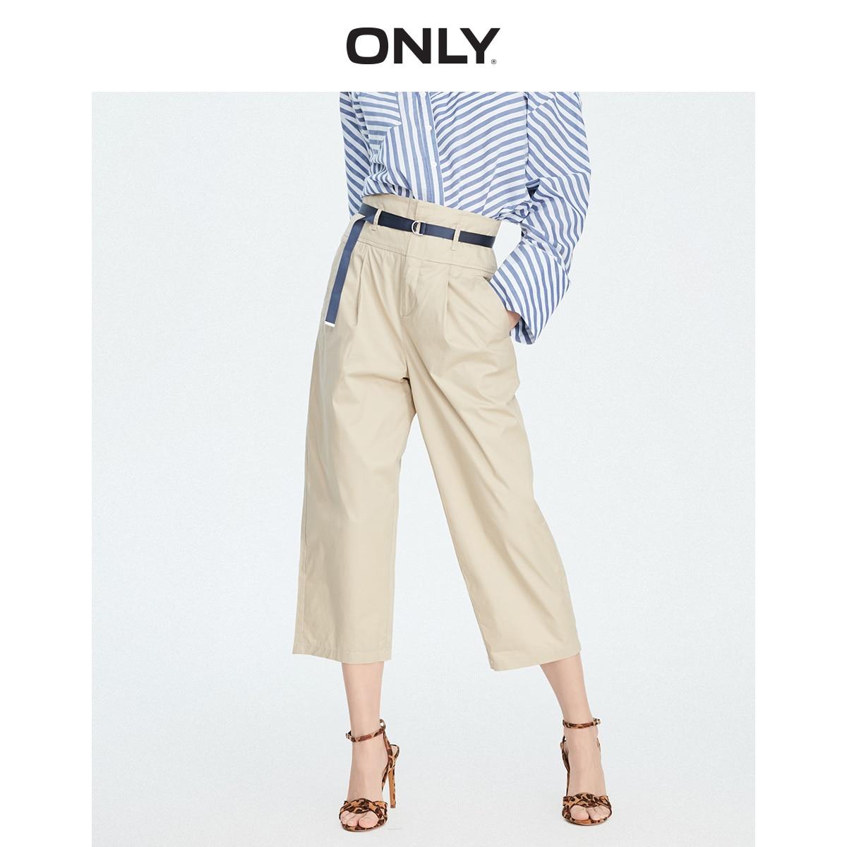 ONLY Women's Loose Fit High-rise Wide-leg Capri Pants | 11916J532