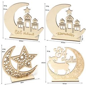 Image 4 - Wooden Ramadan Eid Mubarak Decorations for House decoration Wooden Plaque Hanging Pendant Islam Muslim Event Party Supplies