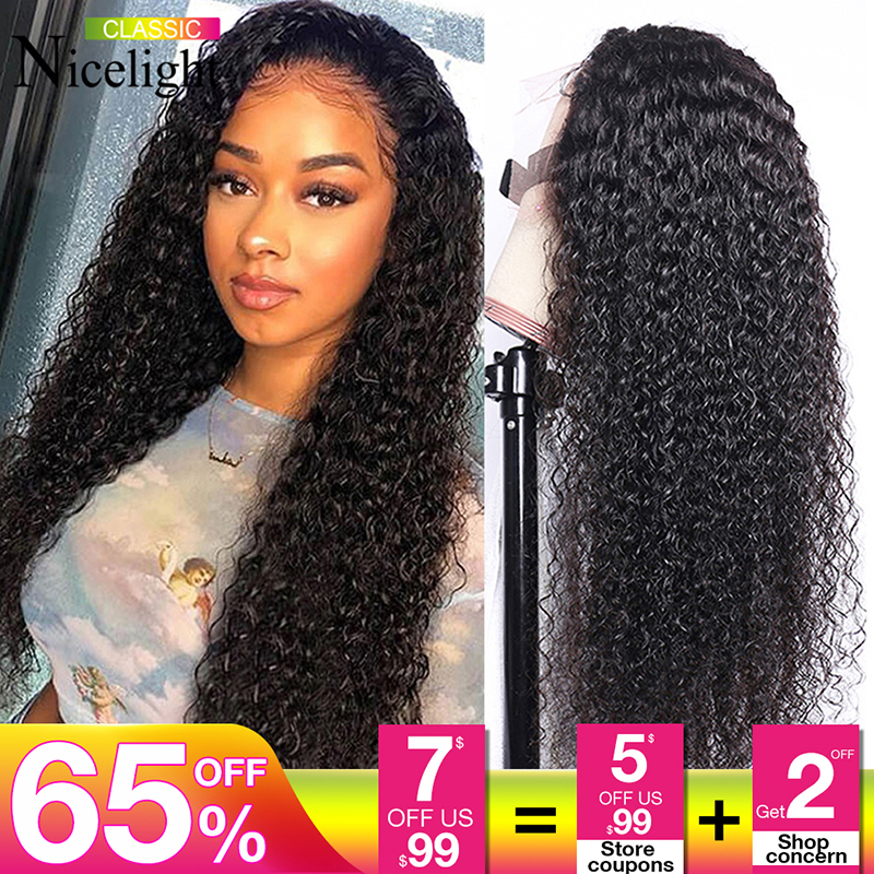 360 Lace Frontal Wigs Jerry Curly Human Hair Wigs Brazilian Hair Remy Lace Wig Nicelight 150% Density Lace Wig For Black Women
