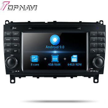 Topnavi Android 9.0 Car PC DVD Player For Benz CLK W209 (2006 2007 2008 2009 2010 2011 2012) CLS W219 (2004-2008) GPS Navigation