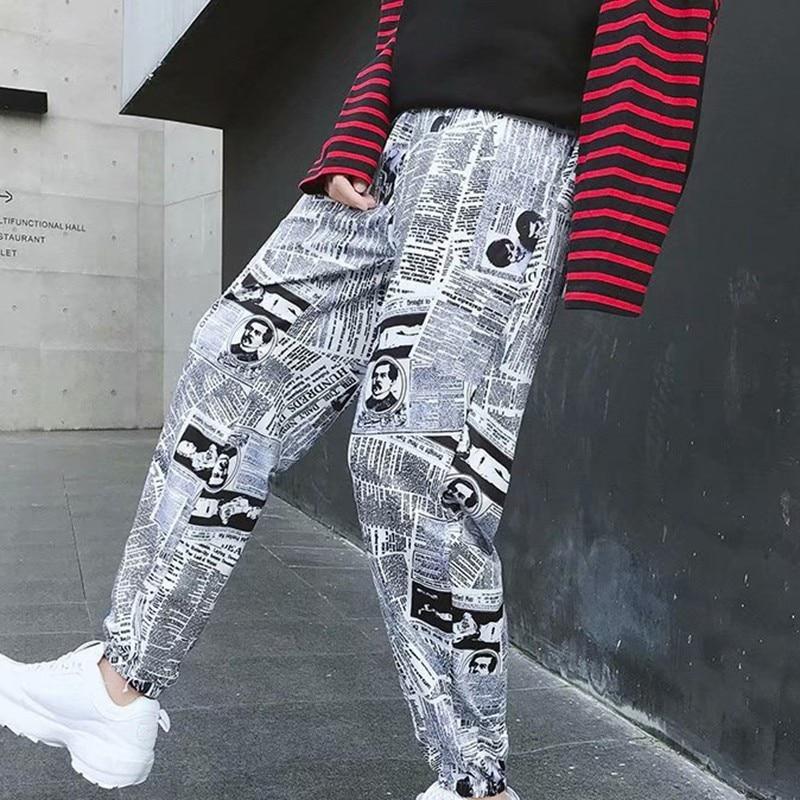 Chic Newspaper Printed Elastic Drawstring Pants Hip Hop Pants Harem Trousers Loose Streetwear Pencil Pants