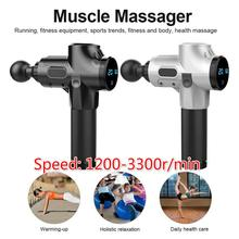 Dropshipping Electric Muscle Massager Therapy Fascia Massage Gun Deep Vibration Muscle Relaxation Fitness Equipment Health Care