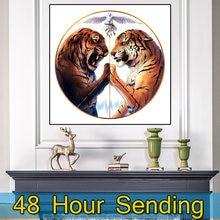 Картина на холсте настенная живопись симметричный тигр постеры