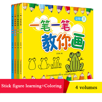 4pcsColoring Book Kindergarten Coloring Paintings And Children's Graffiti This Baby Painting Picture Book Coloring Book for baby