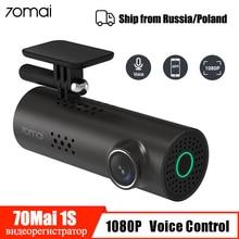 70mai داش كام كاميرا DVR السيارة الذكية واي فاي 1080P HD للرؤية الليلية APP و التحكم الصوتي G الاستشعار 130FOV كاميرا سيارة مسجل فيديو
