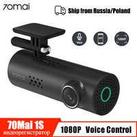 70mai Dash Cam Smart Car DVR Camera Wifi 1080P HD Night Vision APP & Voice Control G-sensor 130FOV Car Camera Video Recorder