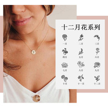 Simple 316L Titanium Steel Lettering Plant Flower Pendant Popular Stainless Geometric Necklace Jewelry Clavicle Chain