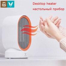 Youpin Viomi ไฟฟ้า MINI พัดลมเครื่องทำความร้อนเดสก์ท็อปร้อน/ลมเย็นรุ่นแบบพกพาเครื่องอุ่นฤดูหนาว Home Office