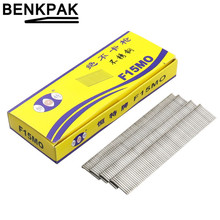 1100pcs gun nails Electric Straight  stainless steel nail gun staples 15mm