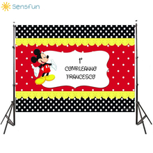 Sensfun Vinyl Photography Backdrops Cartoon Mickey Mouse Custom Children Birthday Party Photo Studio Banner Photocall