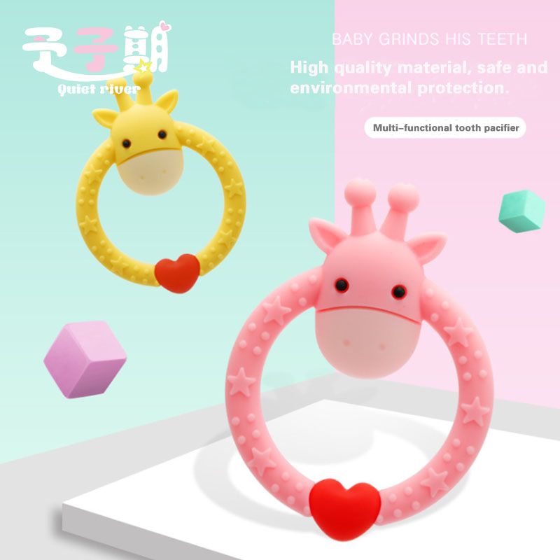 New Baby Silicone Teether Toy Molar Cartoon Cute Baby Infant Ice Cream Type ND