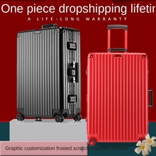 Retro Matte Scratch-Resistant  Suitcase Student Suitcase 24-Inch Trolley Luggage Aluminum Frame 20-Inch Boarding Men and Women