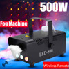 500W LED 연기 기계/무선 원격 Fogger 이젝터/DJ 디스코 웨딩 파티 무대 효과 안개 기계 RGB 3X3W LED 조명