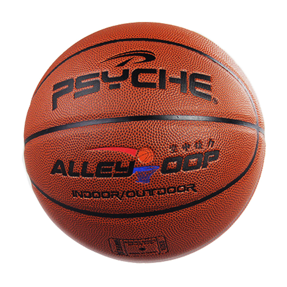 Basketball Ball PU Materia No. 5 Official Size 21.5 Cm In Diameter  Basketball Arrive Outdoor Indoor Training Leather Basketball