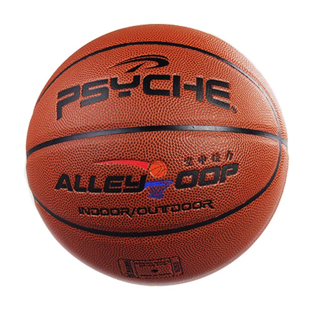 Basketball Ball PU Materia Official Size Basketball Arrive Outdoor Indoor PU Leather Basketball Ball Training Basket Ball