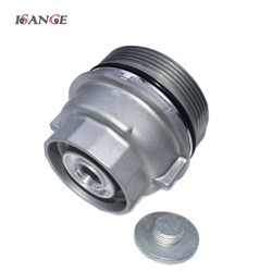 ISANCE Oil Filter Cap Assembly 15620-31060 + Drain Plug 15643-31050 For Toyota Lexus Sienna RAV4 Venza Camry Avalon Highlander