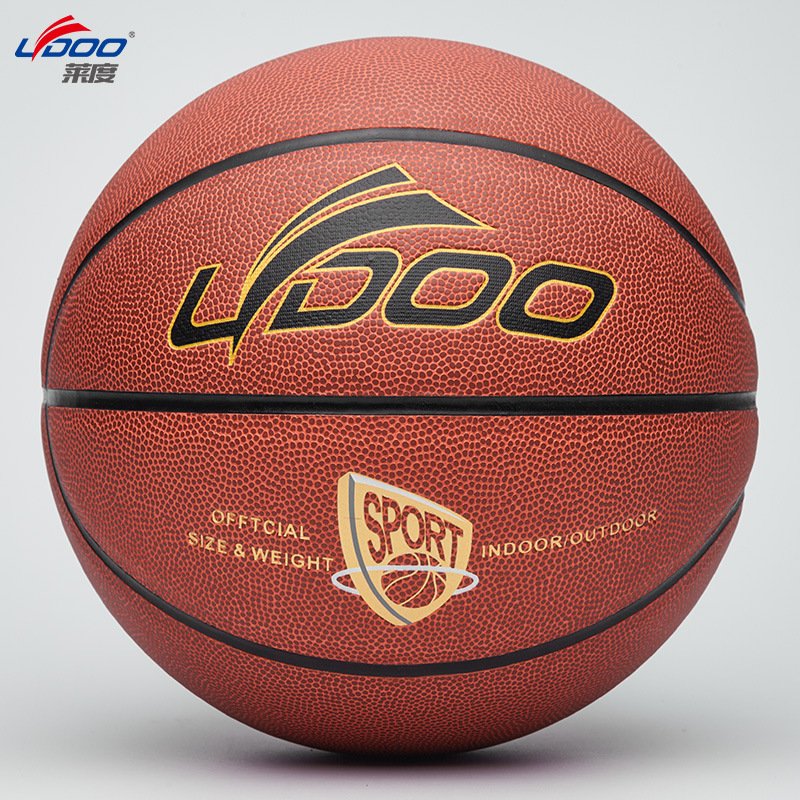 Basketball Customizable Logo Indoors And Outdoors Wear-Resistant Basketball Genuine Product Genuine Leather Handfeel Adult Youth