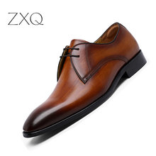 High Quality Nature Leather Men Wedding Formal Shoes Pointed Toe Oxford Men Dress Shoes Cow Leather Men Shoes