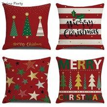 Twins 45*45cm Merry Christmas Decoration Festival Style Pillow Cushion Cover Sofa Home Pillowcase