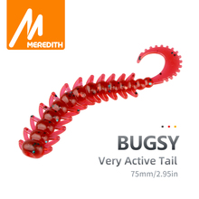 MEREDITH Fishing Lure Bug see Silicone Baits 75mm 20pcs Fishing Wobbler Bass Pike Shad Artificial Swimbait Jigging Soft Lures