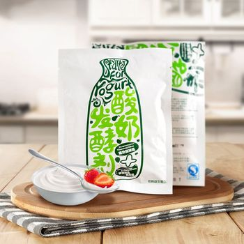 10g Yogurt Yeast Starter Cultures Natural 5 Probiotics Homemade Lactobacillus Fermentation Powder Maker Kitchen Supplies
