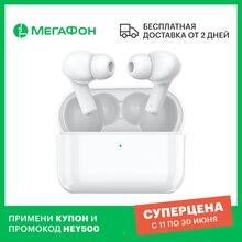 Bluetooth-гарнитура Honor CHOICE True Wireless Stereo Earbuds CE79 (белая) [Ростест, новая, МегаФон]