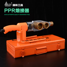 цена на Lvlin electronic constant temperature water pipe ppr hot melter plastic hot melter hot container plastic welder