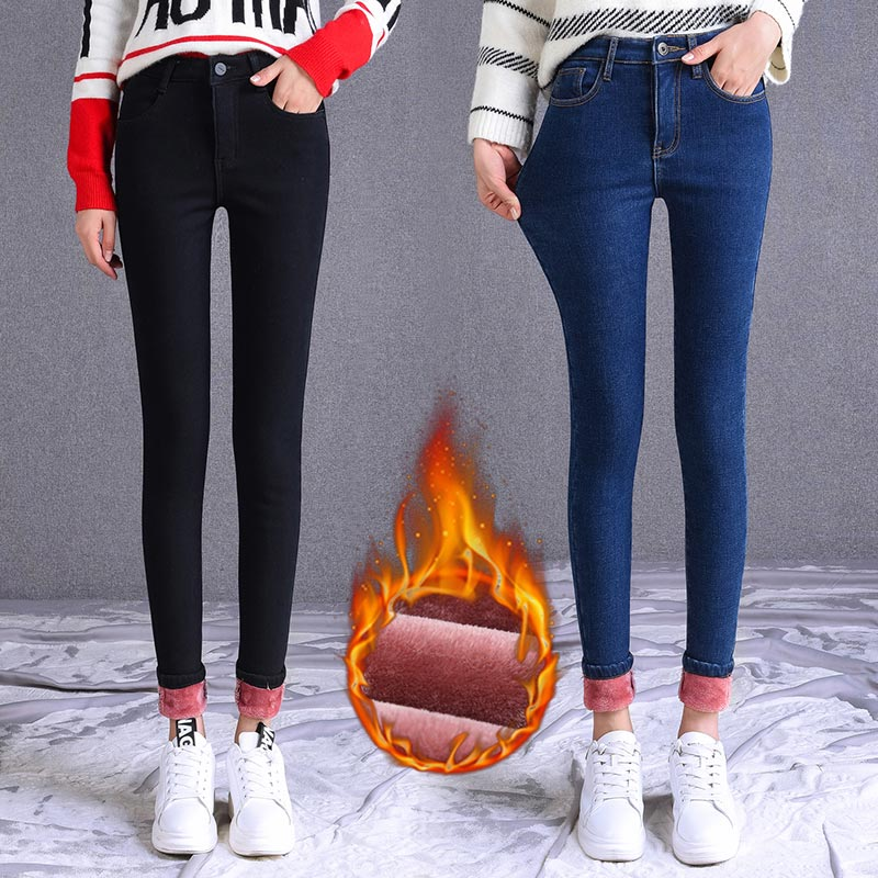 Korean Fashion With Velvet Padded Pants High Waist Slim Warm Jeans Pencil Pants Female 2019 New Winter Wild Casual Long Pants