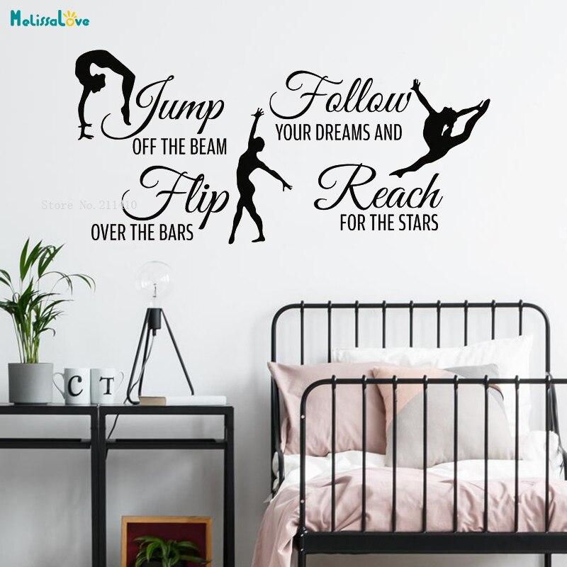 Gymnastics Wall Decals Set Girl S Bedroom Inspirational Quote Sports Dance Kids Teen Room Classroom Studio Art Sticker Yt1942 Wall Stickers Aliexpress