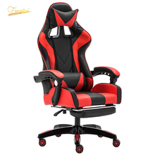 Professional ESports Player Gaming Chair DNF LOL Internet Sports Racing Armchair Chair WCG Play Gaming Lounge Chair Office Chair