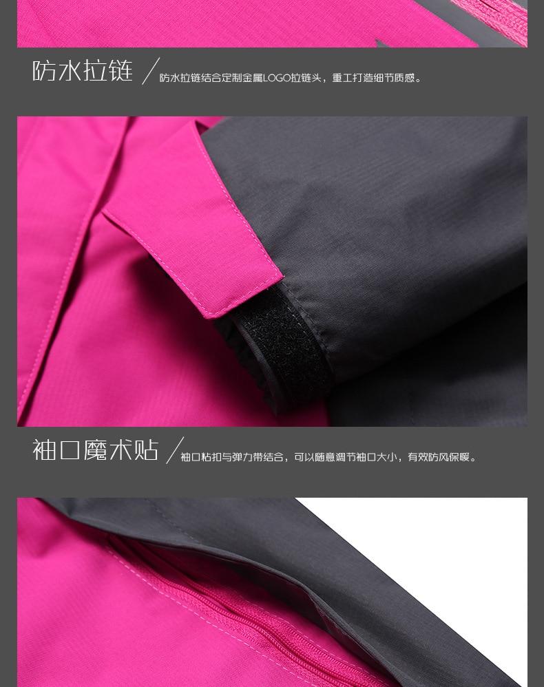 Jaqueta de chuva ao ar livre masculina