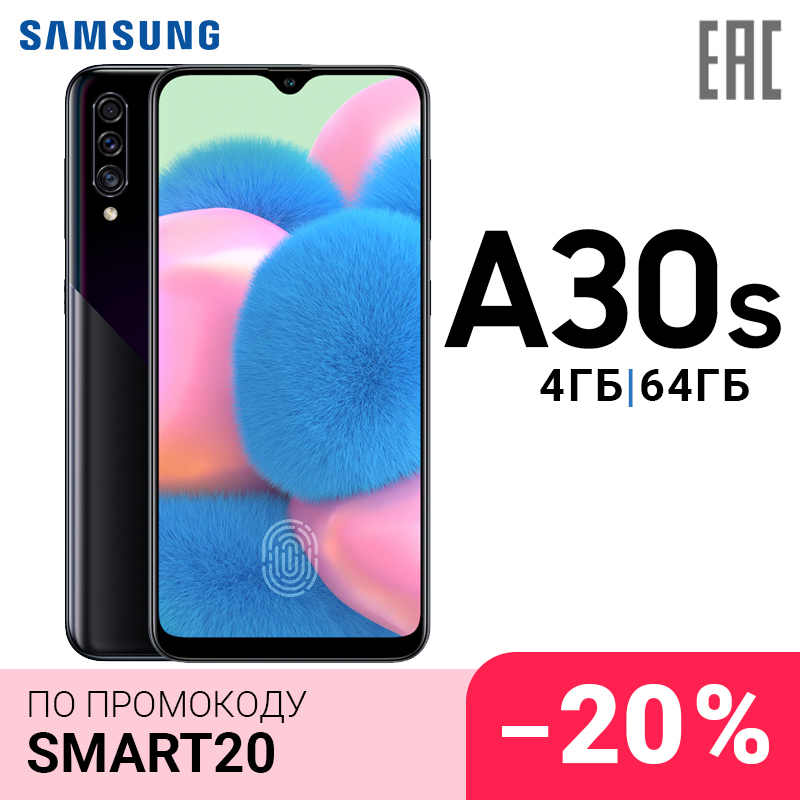 Samsung Galaxy A30s 4 + 64GB
