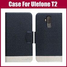 Лидер продаж! Ulefone T2 чехол 5 цветов Флип ультра-тонкий цветной кожаный защитный чехол для телефона Ulefone T2 крышка слоты для карт