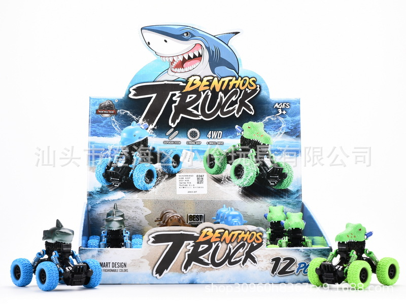 New Style Animal Climbing Pull Back Car Educational Model Car Oceans Climbing Car Warrior Toy Car Stall Hot Selling