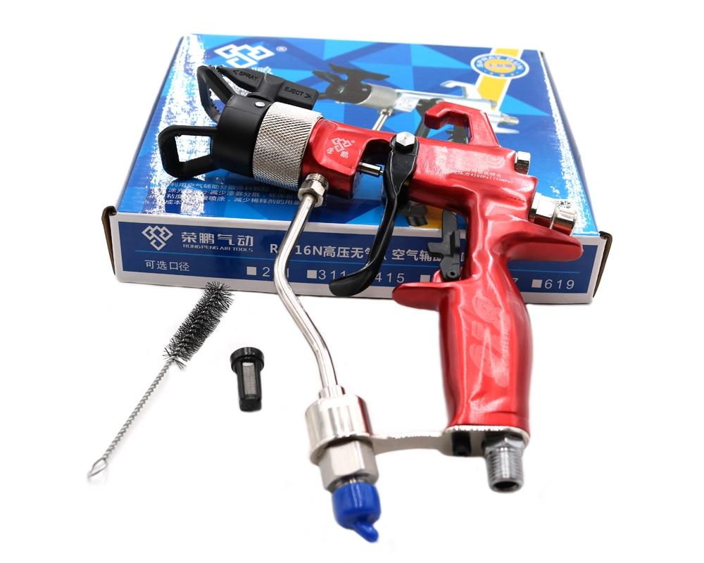 Arma de pulverizare asistată cu aer profesional pentru pulverizatorul de vopsea fără aer Graco