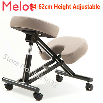 Designed Kneeling Chair Stools Height Adjustable  Multifunction Office Knee Ergonomic Correct Posture - discount item  5% OFF Office Furniture