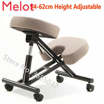 Designed Kneeling Chair Stools Height Adjustable Multifunction Office Knee Chair Ergonomic Correct Posture Chair - DISCOUNT ITEM  3 OFF Furniture