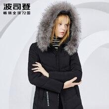 BOSIDENG X Lange winter mantel frauen unten jacke 90% ente unten verdicken outwear natürliche pelz waschbär fell wasserdichte B80141046