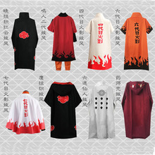 Аниме Наруто Косплей костюм Акацуки Итачи Учиха Хок Учиха Саске хатакэ Какаси удзумаки Наруто косплей плащ с капюшоном накидка